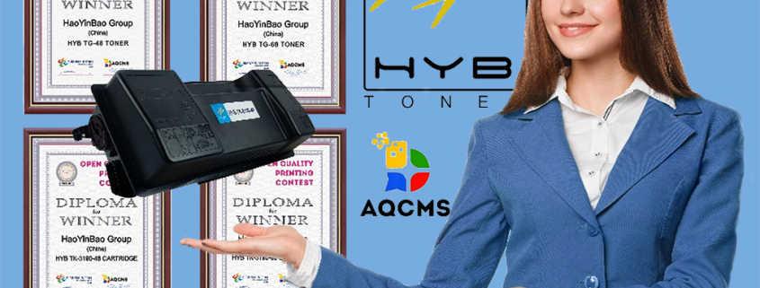 Chinese HYB Wins Prestigious Russian Toner Contest Twice