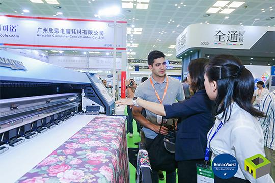 RemaxWorld Expo Zhuhai 2019: The Future is Today rtmworld