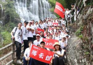 Zhono Tells Staff to Take a Hike
