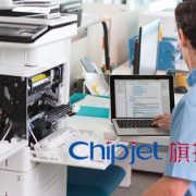Chipjet Disable Printer Cartridge-Protection