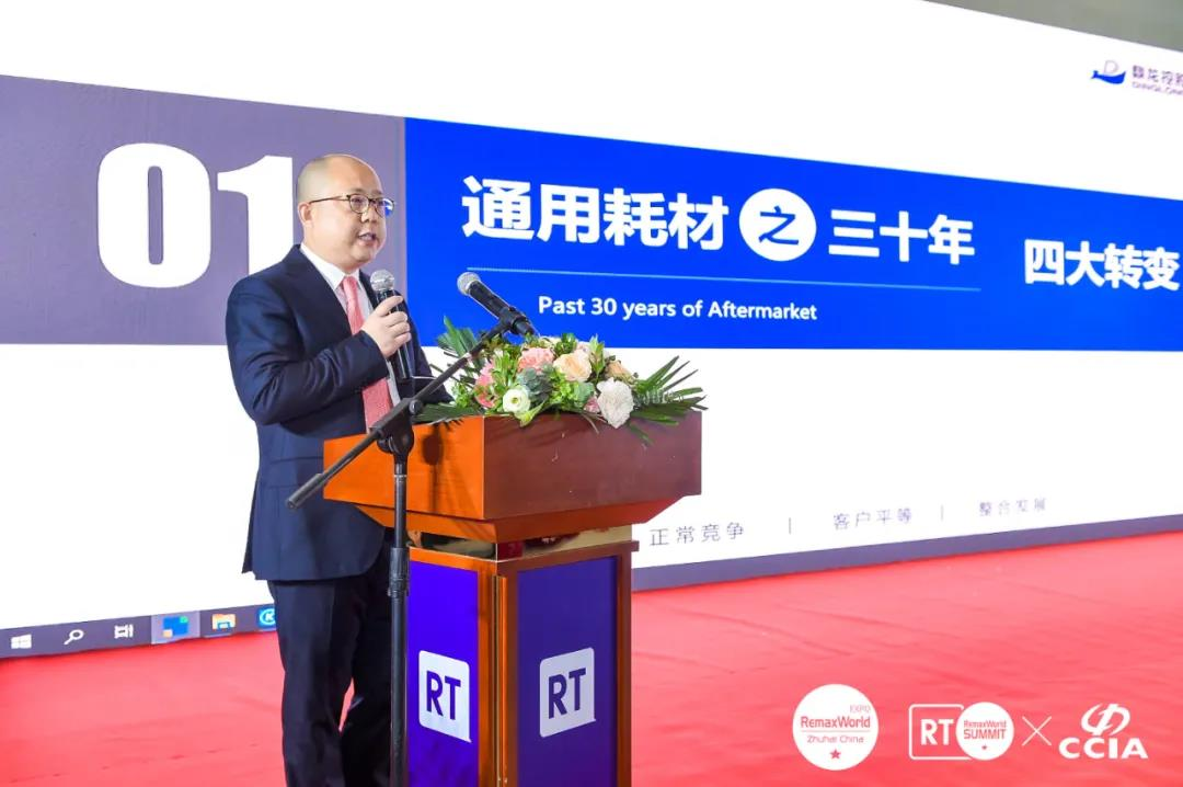 Chinese leaders Examine Industry Crises at RemaxWorld