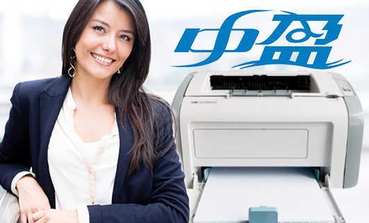 Zonewin Launches New Laser Printer