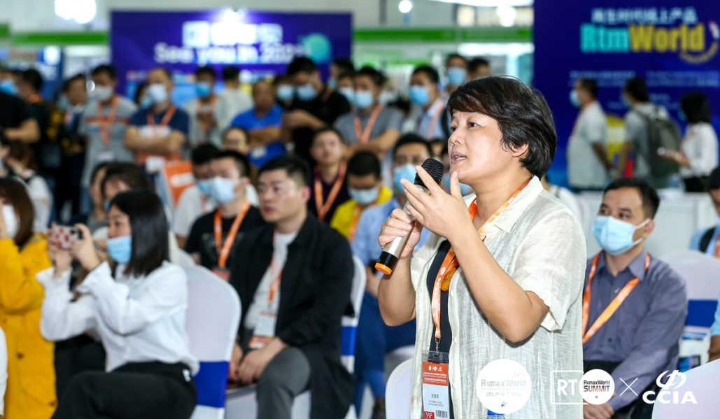 Zhuhai RemaxWorld Expo to be Held in September