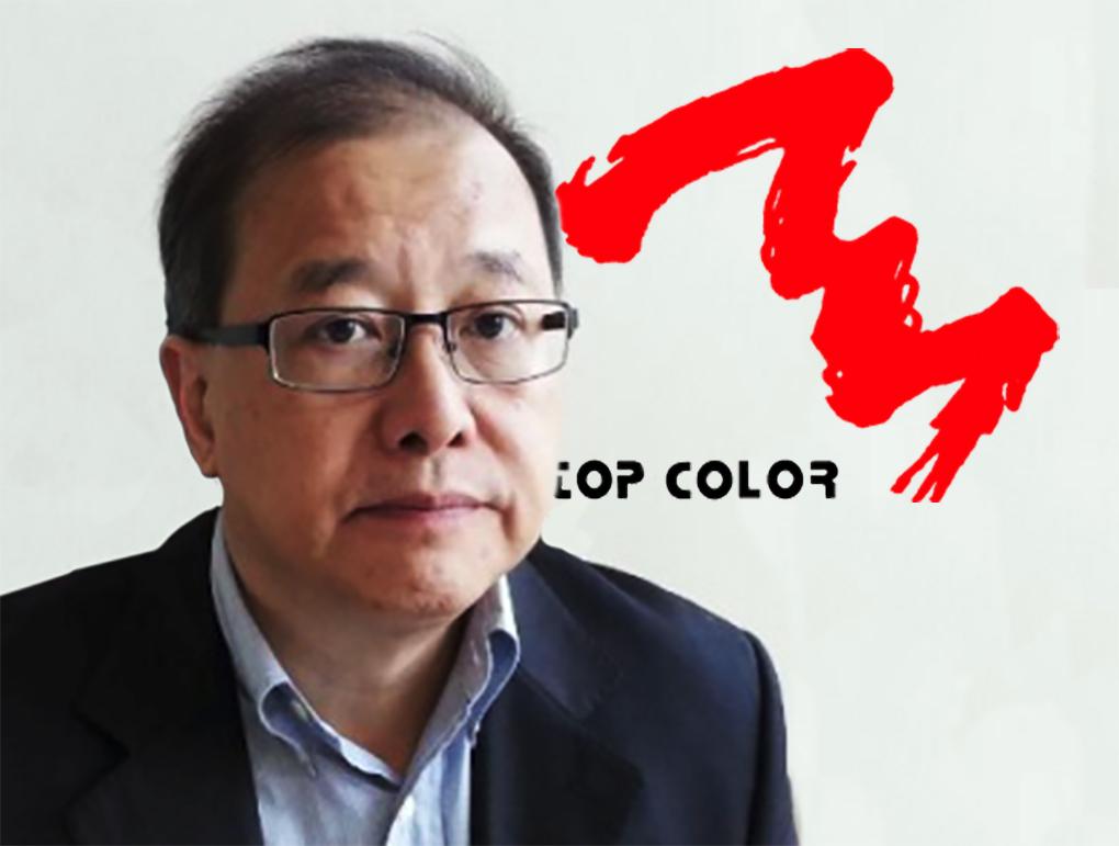 Joe Lee Top Color rtmworld