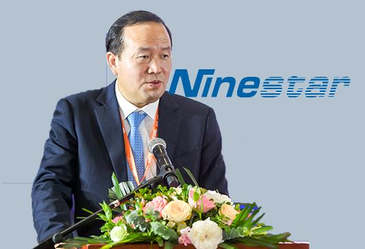 Ninestar Shareholder Profits Grow 610% Jackson Wang rtmworld