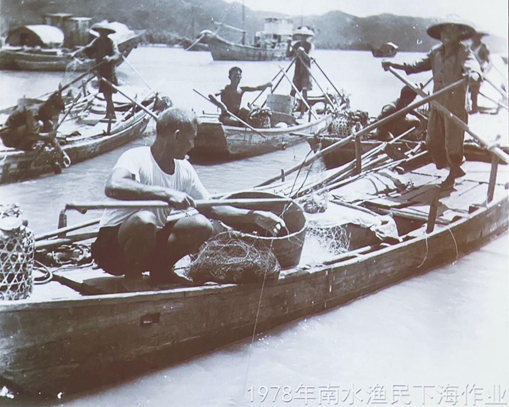 fishing zhuhai china